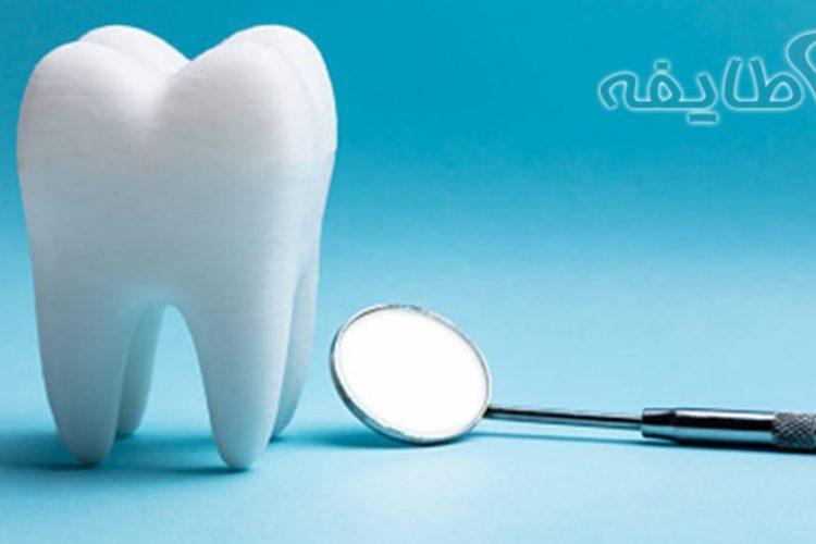 دندانپزشکی در منطقه 4 تهرانپارس