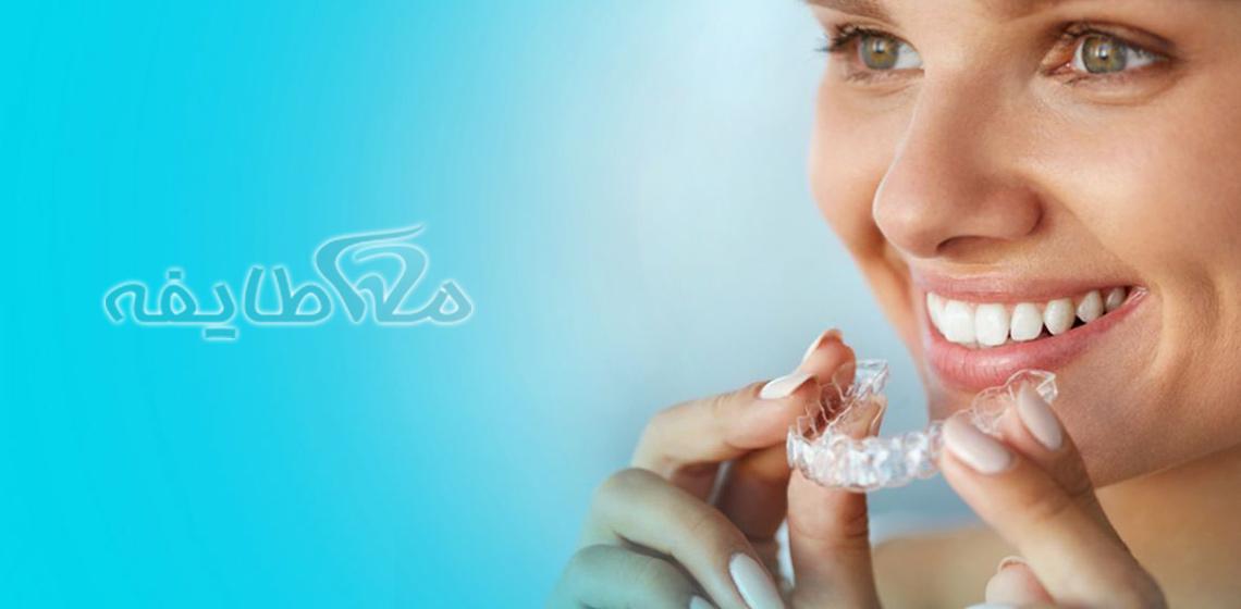 دندانپزشکی در سازمان گوشت