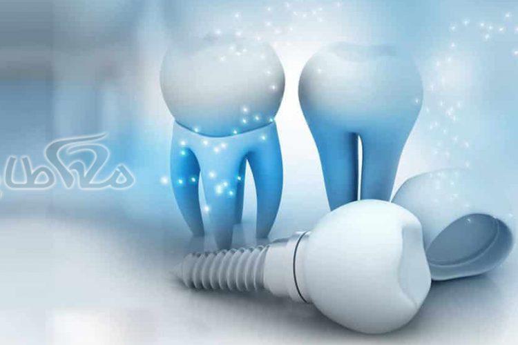 مطب دندانپزشکی در قنات کوثر
