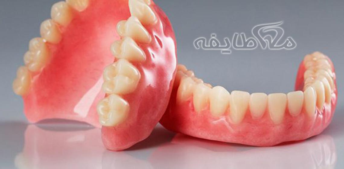 دندانسازی تهرانپارس