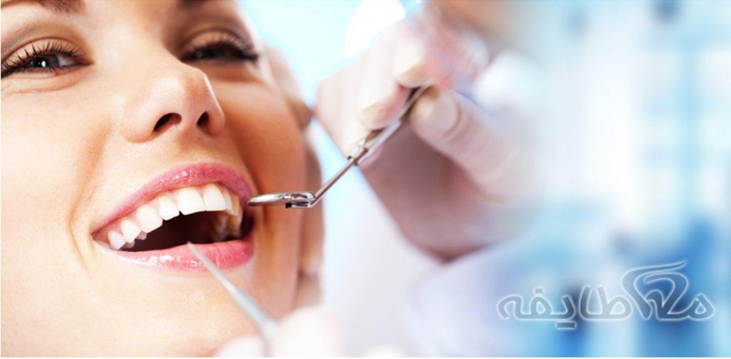 مطب دندانپزشکی در میدان پروین