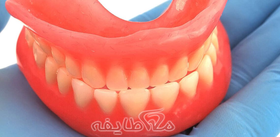 دندان مصنوعی در احسان