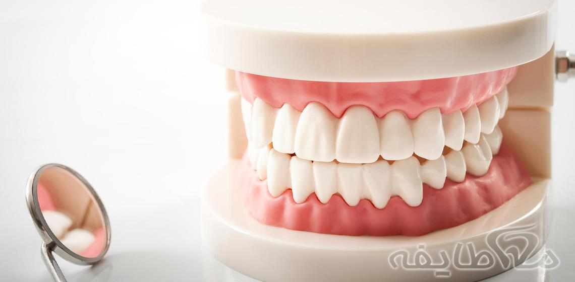 دندان مصنوعی در تهرانپارس