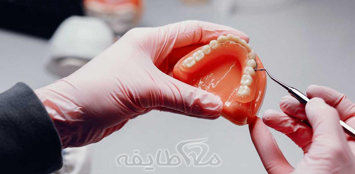 دندان مصنوعی در رشید