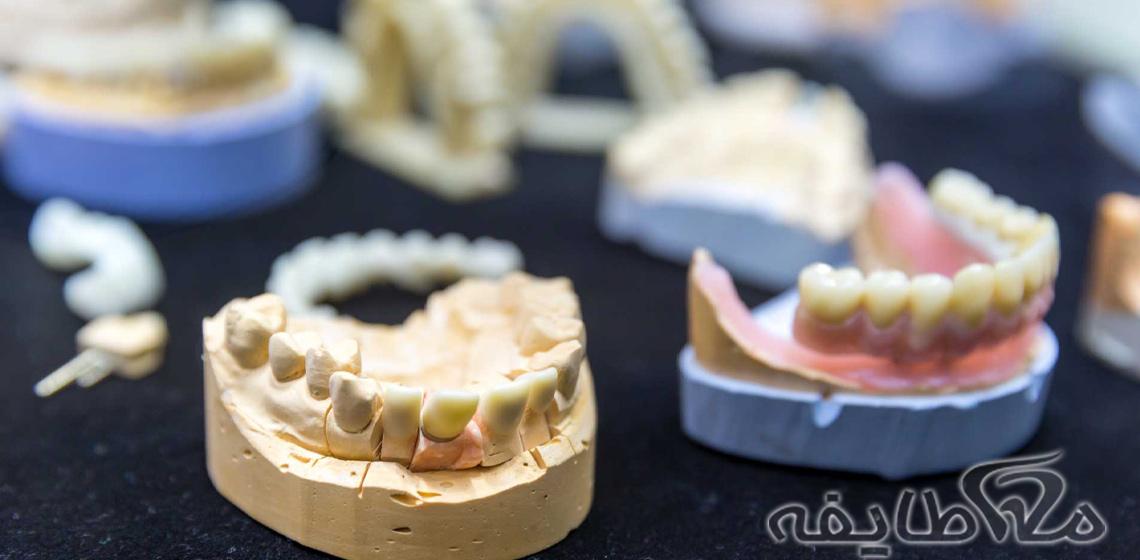 دندان مصنوعی در سازمان گوشت