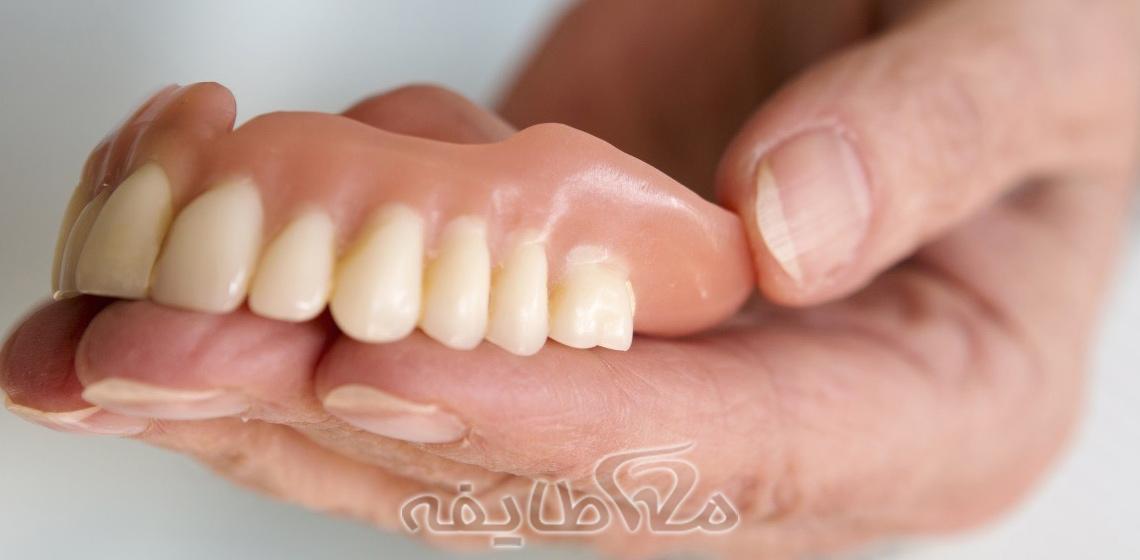 دندان ژله ای